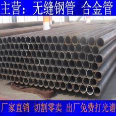 1cr5mo石油管 9948标准石油裂化管