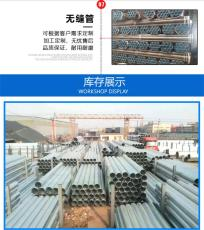 油田用管 L245N无缝钢管 GB9948石油裂化管