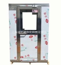 上海无尘风淋室上海市新的供应
