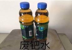 鄭州廢舊鈀水回收中心