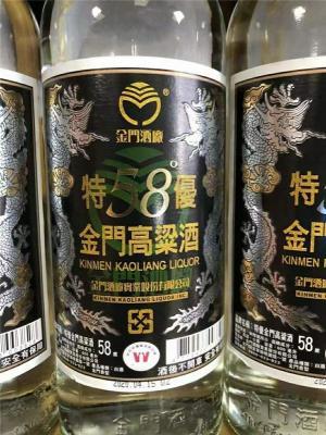 金門高粱酒特優58度600毫升金門黑金龍黑標
