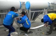 亿家能太阳能售后维修点电话南通上门修理服