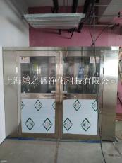 食品厂不锈钢风淋室 上海洁净设备厂家