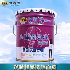 凈味超易洗環保墻面漆江門涂霸漆廠家直銷
