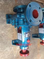 IS50-32-250B卧式单级离心泵供应叶轮配件