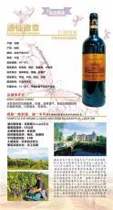 迪仙徽章紅葡萄酒