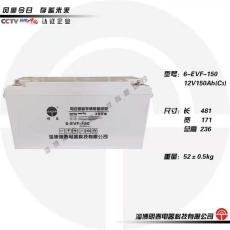 明泰蓄电池6-EVF-150电动车蓄电池6-EVF-150