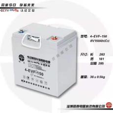 4-EVF-150电池明泰电车蓄电池8V-150AH