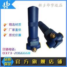 液壓過濾器 型號UH209HA12AT07HGD