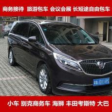 星沙租車-7座別克商務車GL8政企接待租車