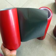 耐高温塑胶电子钢板屏蔽双面胶带 VHB泡棉胶
