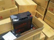 CSB铅酸直流屏蓄电池12V100AH代理商报价