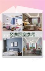 张家界装潢公司中达装饰卧室各种风格展示