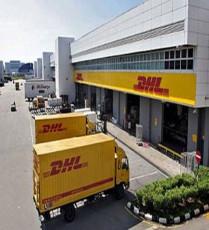 个人上海DHL快递被扣转正式报关怎么处理