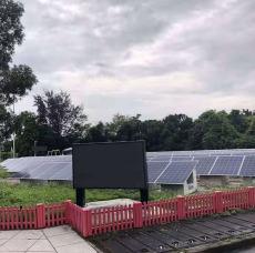 厂家直销晶天光伏组件310W瓦72片太阳能板