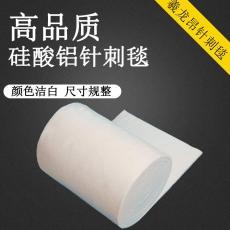 江苏硅酸铝