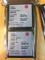 宝安回收10.1数码液晶屏 回收数码驱动IC