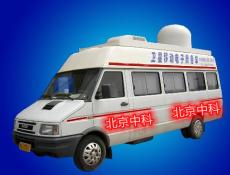 北京中科-移动卫星动动通天线