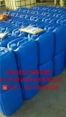 郴州市纯水阻垢剂厂家-张家界反渗透阻垢剂