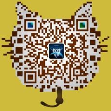 广州欢乐拼购系统开发软件源码搭建平台