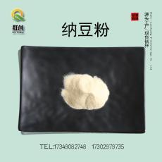 陜西直供納豆激酶10000FU/g納豆發酵原料