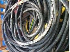 蕪湖廢舊電纜回收一般是多少錢