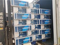 周行進出口貿易德國進口維斯比倫VISIBIREN
