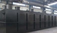 恩平大型成套一體化污水處理設備廠家安裝調