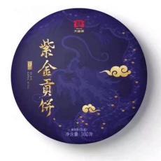 大益1901紫金贡饼生茶行情-广州茶有益茶业