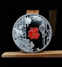 上海造币2021福字贺岁银章