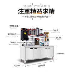 開一個奶茶店 奶茶設備廠家 買設備就到廠家