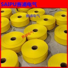 35kv高壓熱縮母排管熱縮套管生產批發