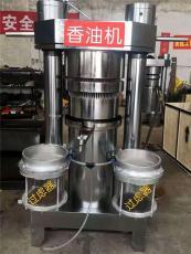 香油晃鍋不銹鋼球墩油機液壓香油機
