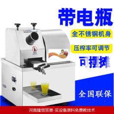甘蔗榨汁機 商用甘蔗機多少錢 買設備教技術