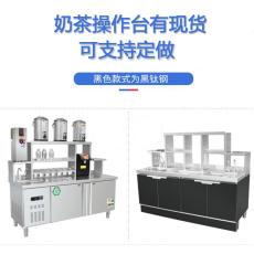 開奶茶店設備 奶茶機器 買設備免費教技術