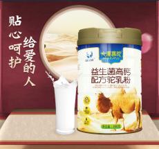 駱駝奶粉廠家代加工價格 新疆駝奶粉