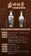 张松茂徐亚凤盛世群芳粉彩对瓶珍藏瓷