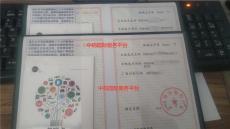 2021年黑龍江商品條形碼申請條例