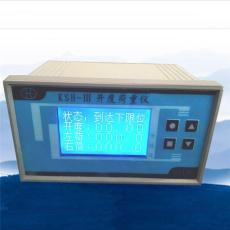 KSH-III開度荷重儀 閘位計 開度儀