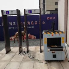 北京安检机出租测温门出租安检仪租赁安检门