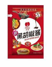 海鹽黑胡椒碎3克品高工廠銷售價格