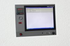 lng氣化率分析儀銷售公司