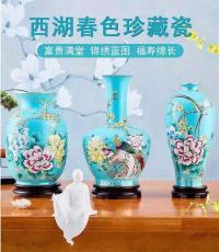 张松茂西湖春色珍藏瓷