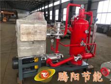 蒸汽冷凝水回收裝置對鍋爐起到了利用價值