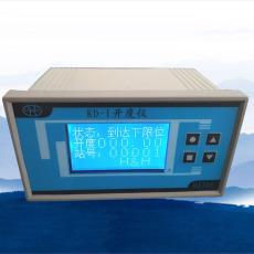 KD-I閘門開度儀