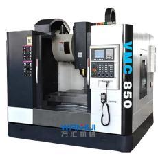 850加工中心 VMC850 三轴线轨高速数控