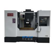 万汇VMC1050加工中心 金属铣削数控立式加工