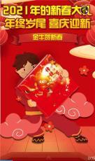 中国传统节日七大传统节日珍邮套组