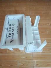 挡渣块模具价格 挡渣块模具设计与制造