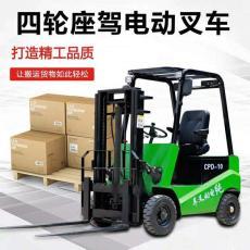座驾式电动叉车 功众牌1.5吨电动叉车型号